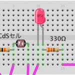 Arduino × 光センサ 結線図とスケッチ
